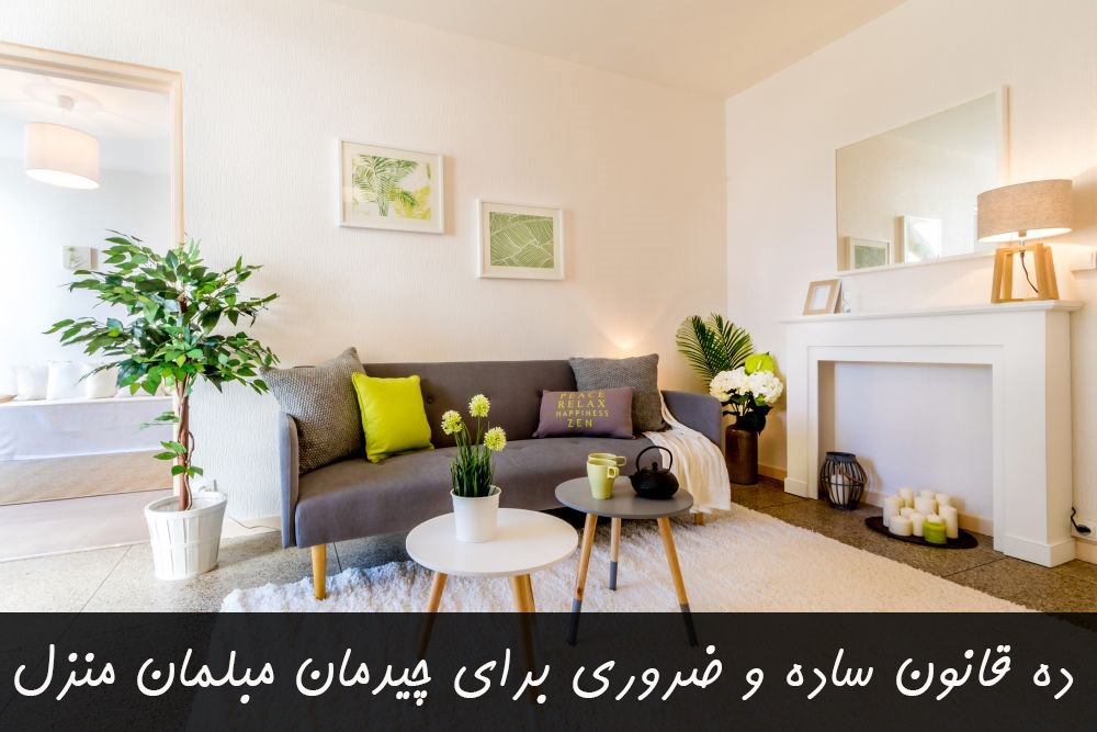 - Home staging salon ...
