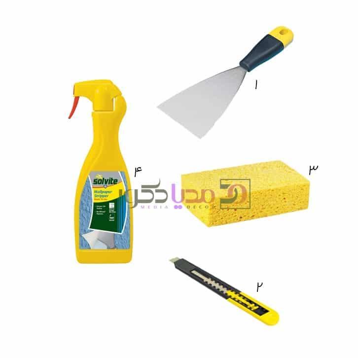 ابزار مورد نیاز کندن کاغذ دیواری