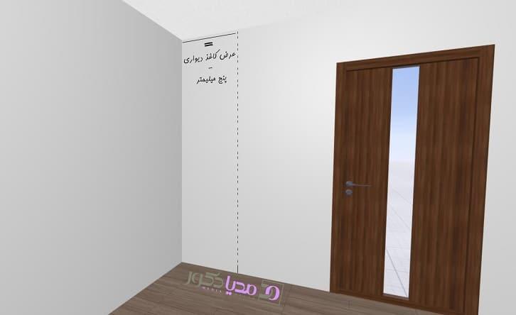 کشیدن خط تراز به اندازه رول کاغذ دیواری قبل از نصب