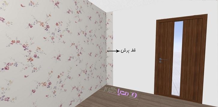 طریقه نصب کاغذ دیوار در کنج دو دیوار